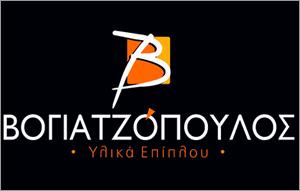 vogiatzopoulos